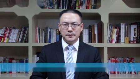 【思想力大学】【王国钟 阿米巴 合伙人管理模式】【120】