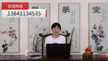 解晓丽——月经期间促血块排出.mp4