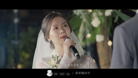 葉同學粤语婚礼案例-《这个主持人太坏了》