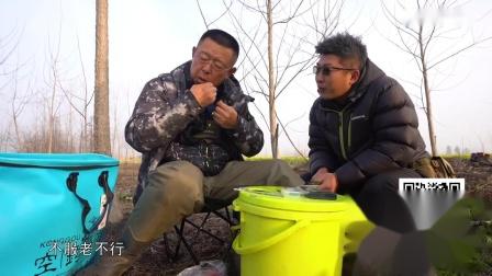 《游钓中国6》第10集 转战江苏兴化市 野河边上鲫鱼爆连