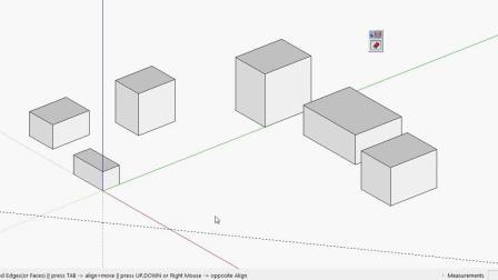 s4u Align Tool(快速对齐插件)