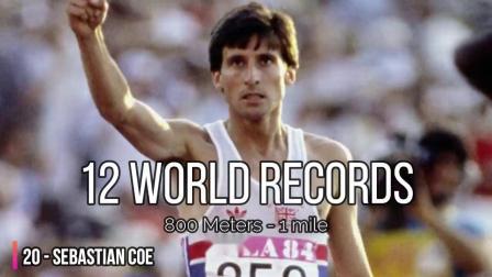 谁是史上最伟大的田径运动员?