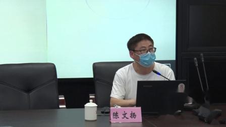 晋江市开学复学疫情防控和校园消杀工作培训视频会