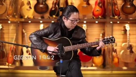 吉普森banner Custom民谣吉他测评【世音琴行】mp4