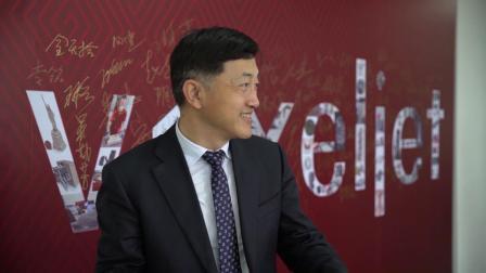 维捷中国开业