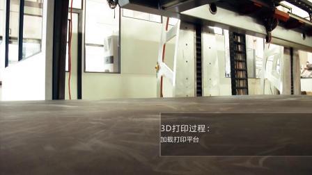 vx4000大幅面砂型3D打印机