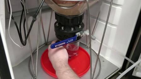 Quick Tutorial - Purging  Container