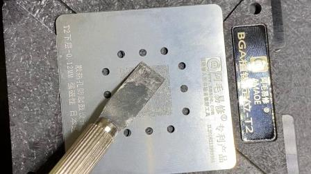 阿毛易修T2植锡台植锡教程/Mac T2芯片植锡