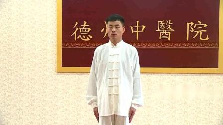 健身气功八段锦(钱振东)