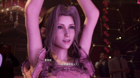 佐楠先生PS4《最终幻想7重制版》女装克劳德