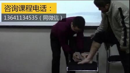 张一圣·柔性正骨班—高跟足.mp4