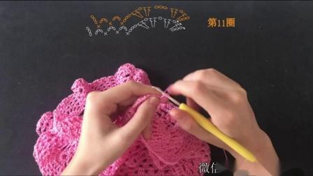 蔷薇钩织视频第112集小红裙子