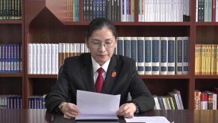 5月15日红兴隆人民法院主题党日活动专题党课.mp4