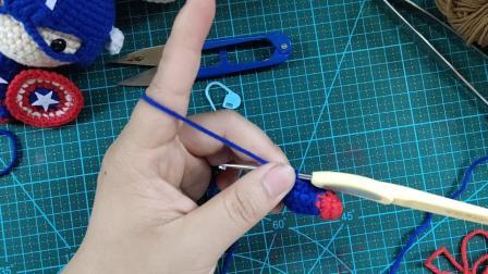 赤赤妈咪手工坊  英雄联盟美国队长的钩织教程