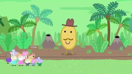 Peppa Pig Season 8  Compilation 31
