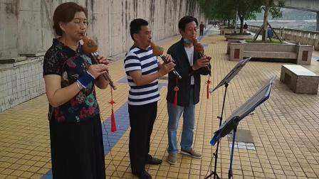 阿佤人民唱新歌-葫芦丝
