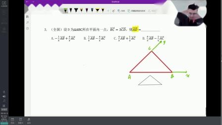 高中数学——斜坐标建系法秒杀向量难题