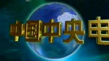 江苏卫视转播新闻联播片头 2008年4月22日