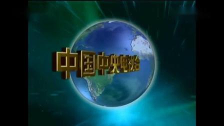 江苏卫视高清频道转播新闻联播片头 2010年4月22日
