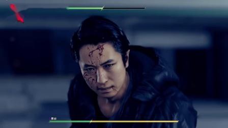 【如龙系列】PS4《Judge Eyes:死神的遗言》最终Boss战——黑岩 满
