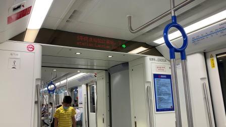 上海地铁9号线(创可贴二世993)台儿庄路-蓝天路