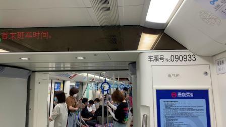 上海地铁9号线(创可贴二世993)小南门-陆家浜路