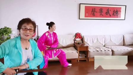 马春喜三十六式太极刀教学