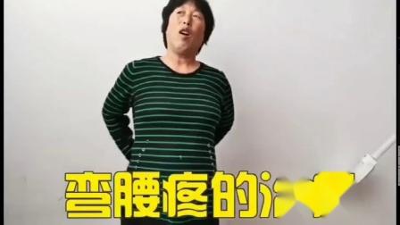 叶颖华肌筋膜之弯腰疼治疗视频.mp4