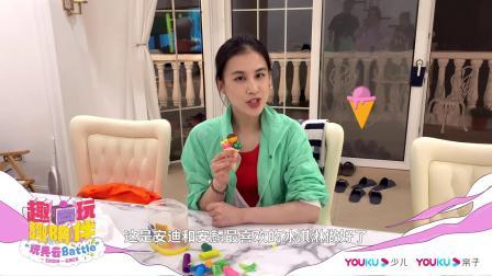 """辣妈黄圣依居家为儿子制作""""冰淇淋"""""""