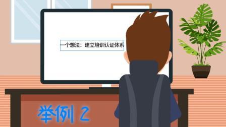 CDK市场营销创意月.mp4