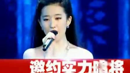 2011.2.2 北京卫视播出2011卡酷动画春晚结束后的广告