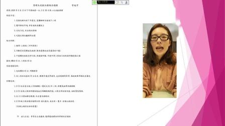 管老師分享生物能意識健康(陳詠哲醫師梁庭繼醫師建議使用耳機 2