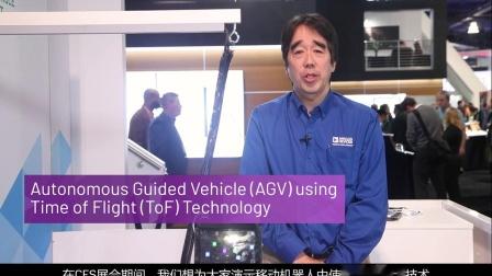 使用ADI的飞行时间(ToF)实现自动导航车(AGV)