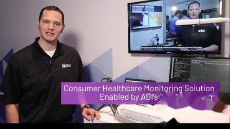 由ADI的ToF技术支持的消费电子中的医疗健康监控解决方案