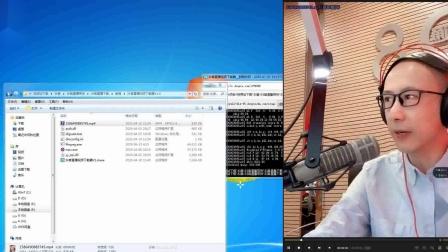 花椒直播视频下载微信公众号,地瓜网络技术