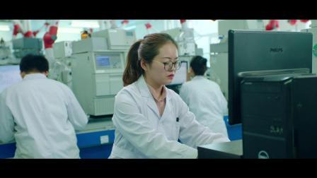 集团企业宣传片/长春高新