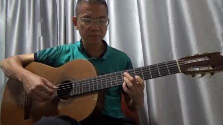 GuitarManH-------《啊朋友,再见吧》吉他独奏