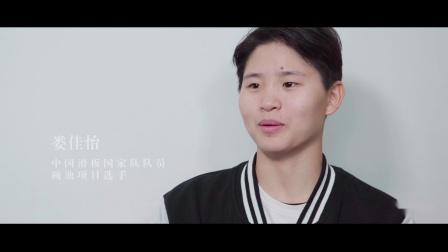 新浪时尚携手vivo S6对话中国滑板国家队