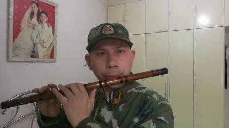 为了谁,E调笛子作2,刘成赠送