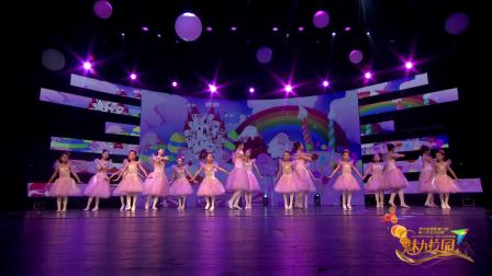 舞蹈《花季》河北省任丘市慕朵舞蹈培训学校
