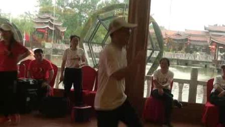 舞蹈桑巴.mp4