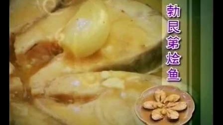 西式烹调师技能培训(七)_标清