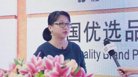 发现品牌栏目组采访深圳通才教育有限公司