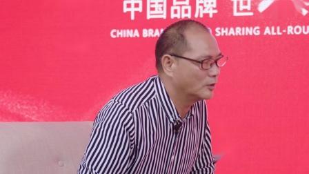 发现品牌栏目组采访深圳市艺美甜品服务有限公司
