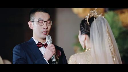 最大的幸运就是在最美的年纪嫁给了你. 婚礼集锦 - 锦瑟电影工作室出品.mp4