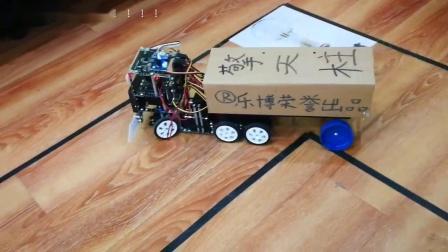 卡车机器人