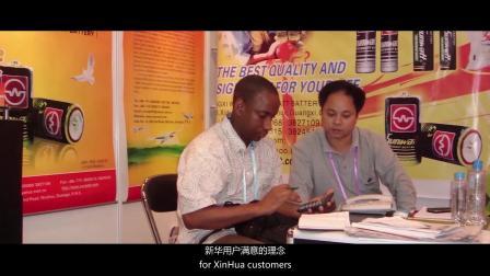 杭州大锰贸易有限公司宣传片