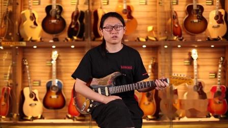 Fender masterbuilt 1960 by Mcmillin吉他测评【世音琴行】.mov