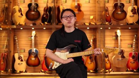 Fender Masterbuilt 1969ST by Paul Waller吉他测评【世音琴行】.mov