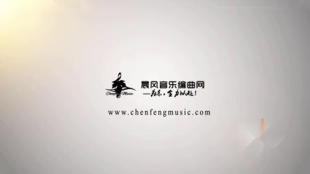 晨风音乐编曲网-资源下载教程